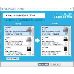 新発売 Hd革命 Copydrive Ver 8 ダウンロード版 ベクターpcショップ