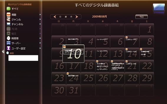 dixim digital tv 2013 ダウンロード 無料