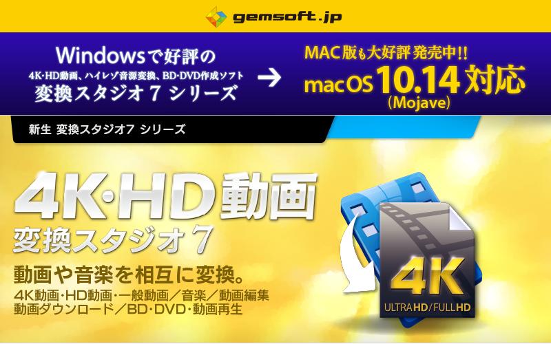 新発売】4K・HD 動画変換 スタジ...